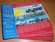 Расклейка и распространение листовок и объявлений в Липецке.