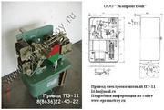 Привод электромагнитный ПЭ-11 продам