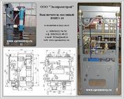Купить масляный выключатель ВМПЭ-10 630А,  1000А,  1600А,  2500А,  3150А