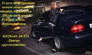 Открыть замок иномарки: Audi,  Volkswagen,  BMW без ключа