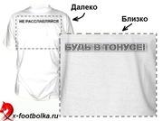 Оригинальный подарок на НГ - прикольная футболка