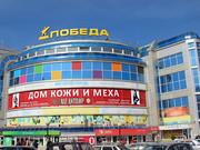 Срочный нотариальный перевод документов за 2 часа от 450 рублей!