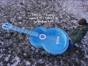 Пруд «Гитара» декоративный из полипропилена